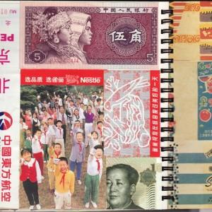 cuaderno_china03